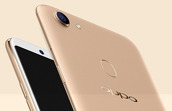 Oppo A75-A75s