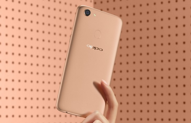 Oppo F5 Youth goes official