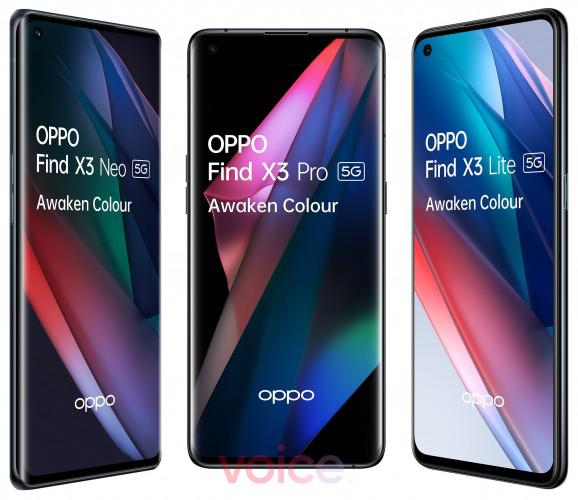 صورة تسريبات تستعرض السعر المتوقع لهواتف Oppo Find X3 في السوق الأوروبي