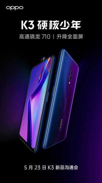 مواصفات هاتف Oppo K3 قبل الإعلان الرسمي في 23 من مايو