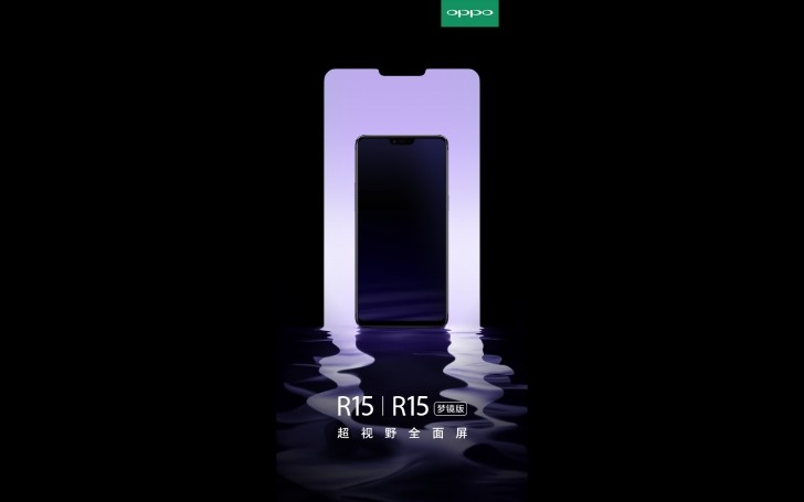 Oppo R15 and R15s