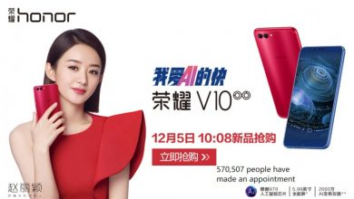 Over 570,000 registrations for the Huawei Honor V10