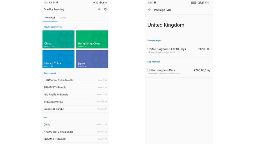 الإصدار التجريبي من Oxygen OS 7 يقدم تقنية OnePlus Roaming لمستخدمي OnePlus 6