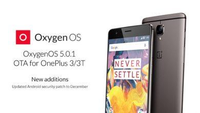 OxygenOS 5.0.1