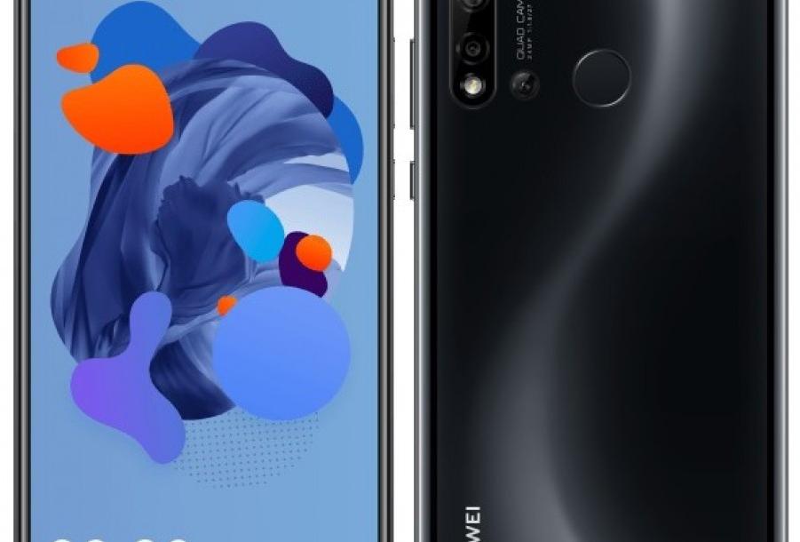 تسريبات تكشف عن مواصفات وسعر هاتف Huawei P20 lite للعام 2019