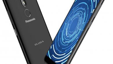 Panasonic-Eluga-Ray-530-1
