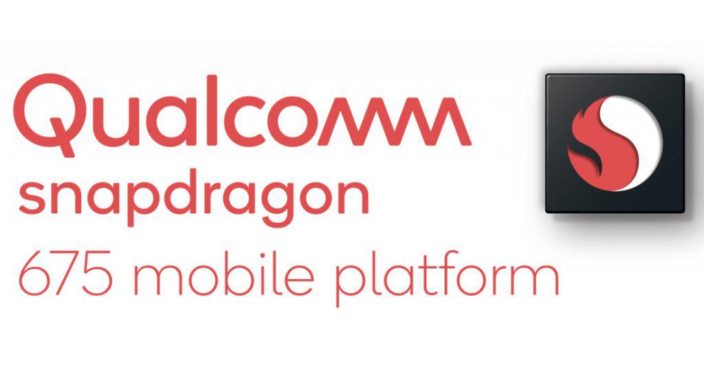 كوالكوم تعلن عن منصة Snapdragon 675 بدقة تصنيع 11 نانومتر