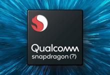 Qualcomm testing QM215 chipset