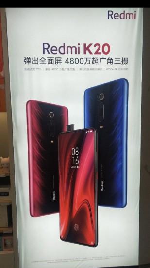 تسريبات تكشف عن هاتف Redmi K20 المرتقب باللون الأزرق