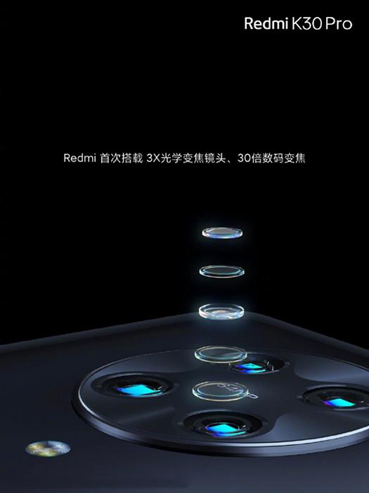 الإعلان الرسمي هاتفي Redmi وK30