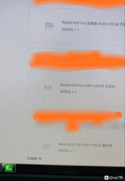 تسريبات تكشف Redmi الإعلان الرسمي Redmi-K30-Pro-price-