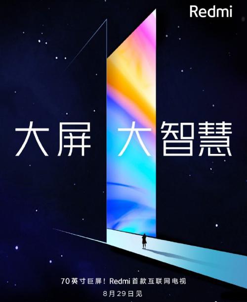 Redmi تستعد للإعلان عن أول جهاز تلفاز ذكي من سلسلة 70 في 29 من أغسطس