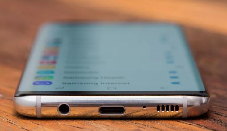 S8 Screen