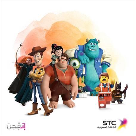 STC21-Jan