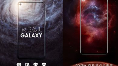 Samsung-Galaxy-A8s-and-Huawei-Nova-4-official-launch-dates