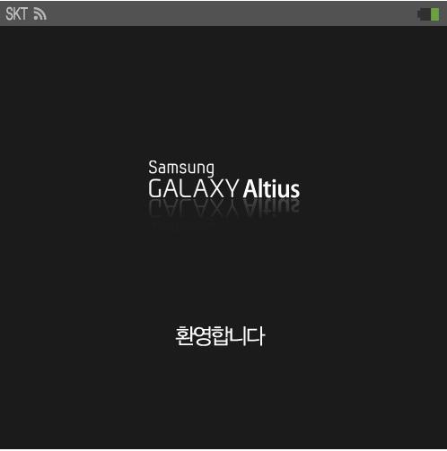 Samsung-Galaxy-Altius-smartwatch