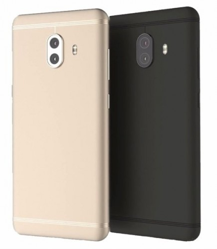Samsung Galaxy C10 press images leak