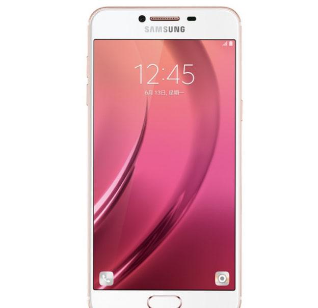 Samsung- Galaxy C5