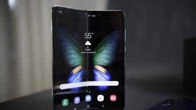 Samsung Galaxy Fold launch events