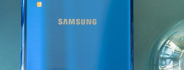 Samsung- Galaxy M
