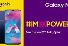 Samsung-Galaxy-M30-India-launch-invite