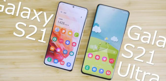 صورة تسريبات توضح أحجام الشاشة في هواتف سامسونج القادمة Galaxy S22