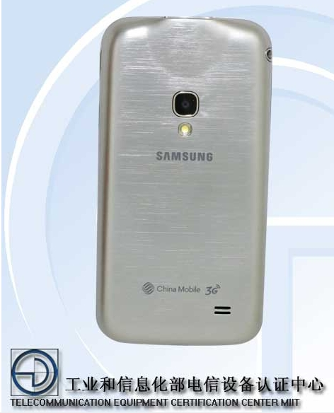 Samsung-SM-G3858 (1)