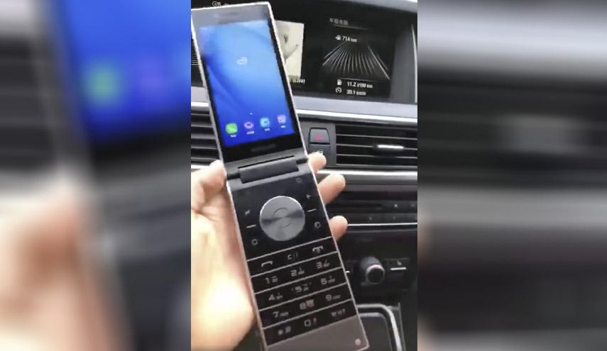 تسريبات جديدة عن هاتف W2019 من سامسونج