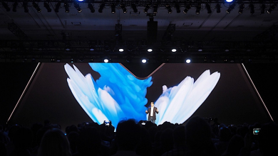 Samsung -debuts foldable- 'Infinity Flex' -display