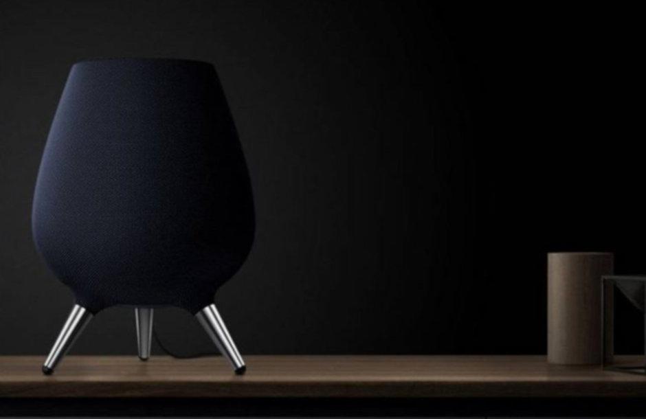 Samsung- smart-speaker -in-2019