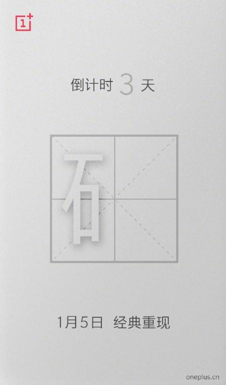 Sandstone OnePlus 5T