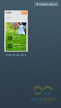Screenshot_2013-04-22-23-55-50