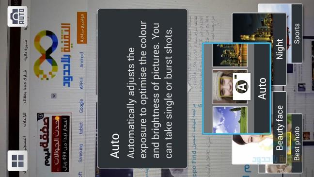 Screenshot_2013-04-25-21-43-53