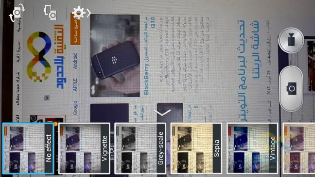 Screenshot_2013-04-25-21-44-04