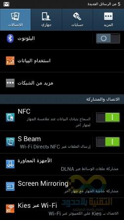 Screenshot_2013-04-25-21-44-42