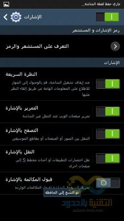 Screenshot_2013-04-25-21-44-58