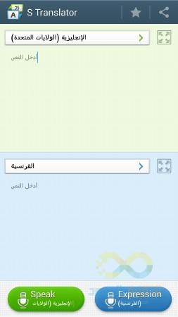 Screenshot_2013-04-25-21-46-03