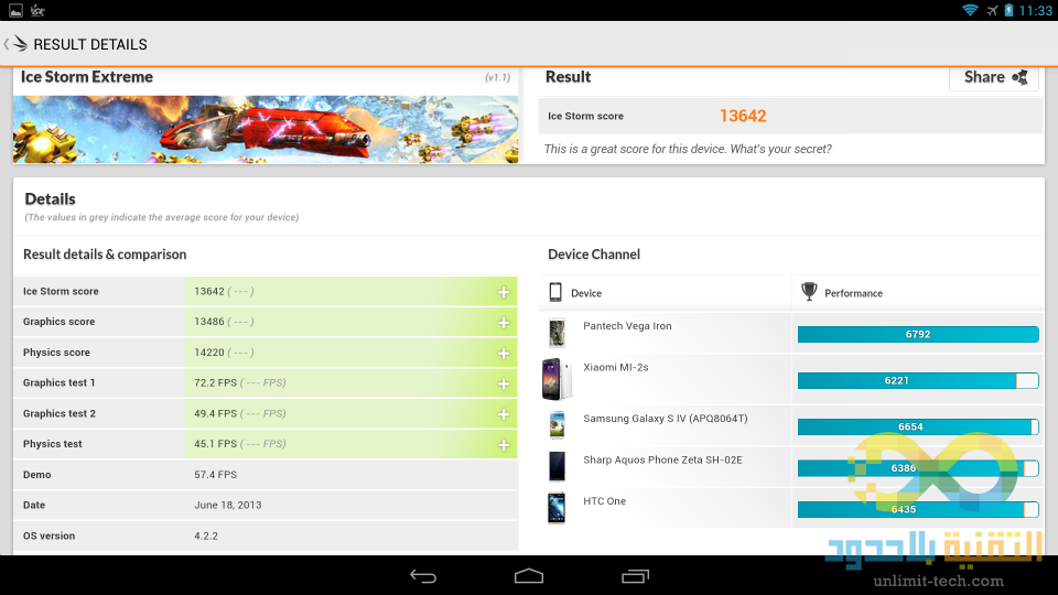 Screenshot_2013-06-18-11-33-26-w960-h540