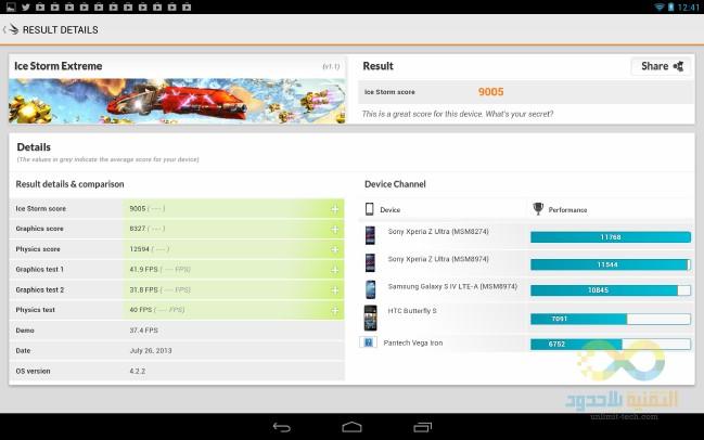 Screenshot_2013-07-26-00-41-07