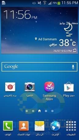 Screenshot_2013-07-26-23-56-48