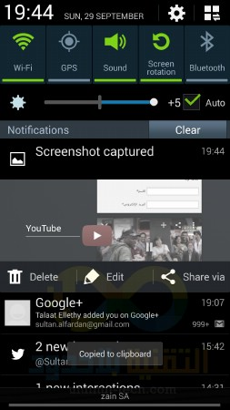 Screenshot_2013-09-29-19-44-41