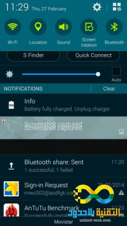 Screenshot_2014-02-27-11-29-11
