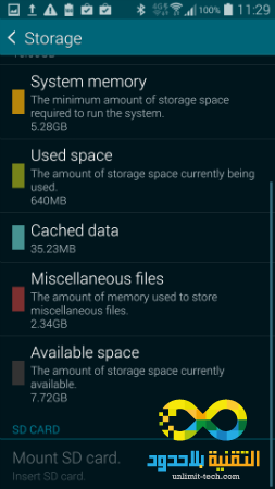 Screenshot_2014-02-27-11-29-31