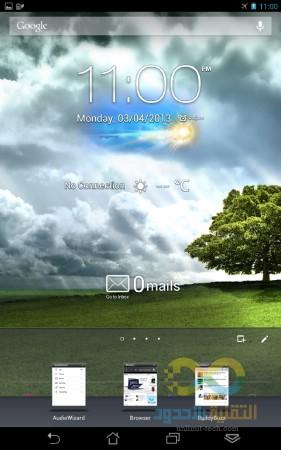 Screenshots_20130304_110005