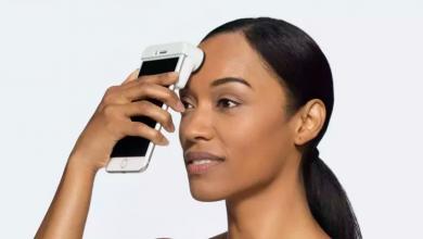 SkinScanner
