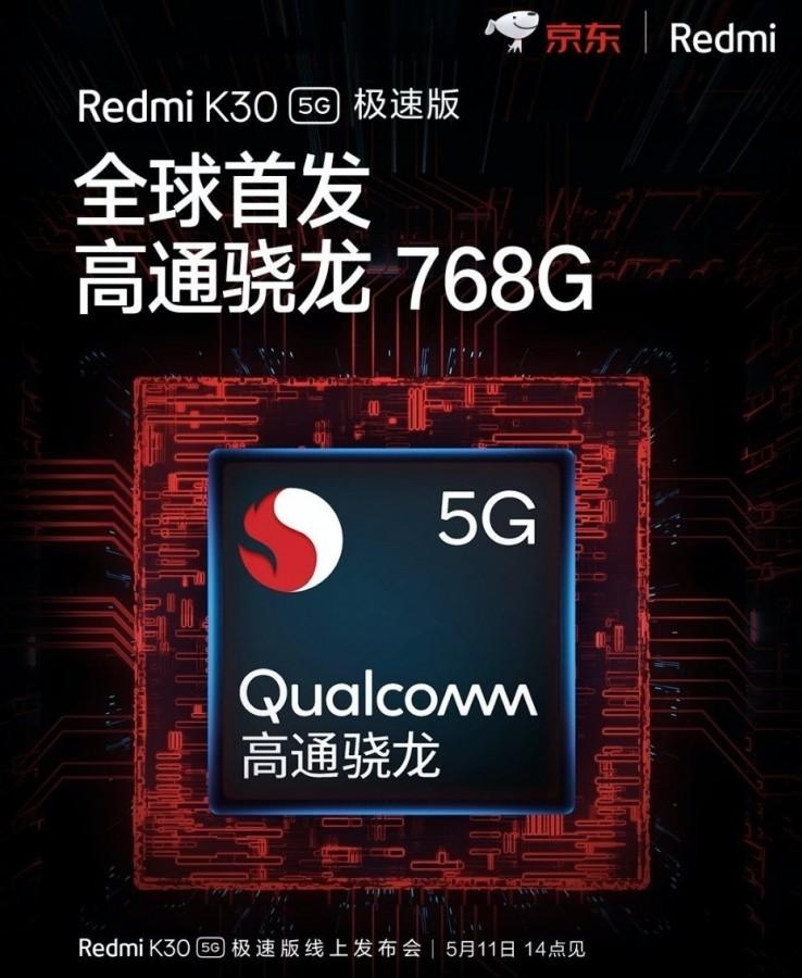 رقاقة Snapdragon 768G تسريبات الإصدار Snapdragon-768G.jpg