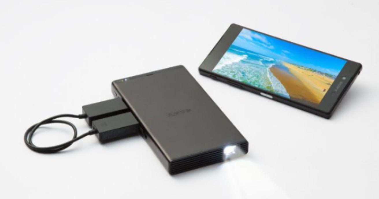 Sony-MP-CD1