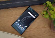 Sony Xperia XZ Premium 2 may be renamed Pro