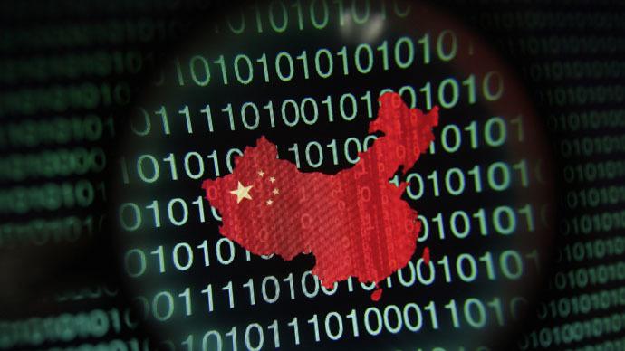 Tech firms - anti-terror law
