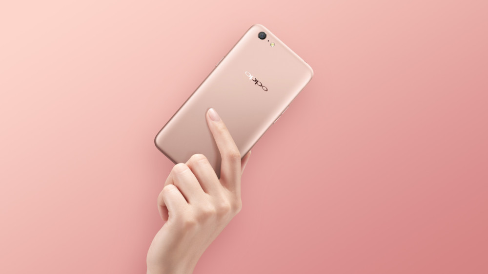 The Oppo A71 (2018)